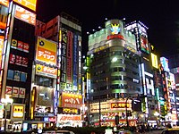 "U2's experience in Shinjuku, Tokyo, was their primary inspiration for the music of ""Slug""."