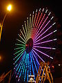 Dream mall ferris wheel tw.JPG