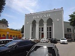 Dushanbe, Tajikistan - panoramio (2).jpg