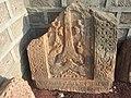 Dzagavank (khachkar) (103).jpg