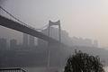 E'gongyan Bridge-3.jpg