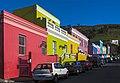 E side of Wale Street above Van Heulen Street in Bo-Kaap, Cape Town.jpg