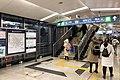Eastbound platform of Tuqiao Station (20191228170047).jpg