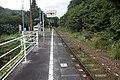 Eda Station (Fukushima) 05.jpg