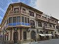 Edificio Gaselec, Entre calles (5250788211).jpg