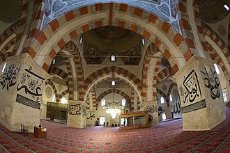 Old Mosque, Edirne - Image: Edirne Old Mosque 0098
