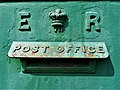 Edward VII postbox, Ireland.jpg