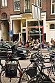Eetcafe Volle Maan Amsterdam 2011.jpg