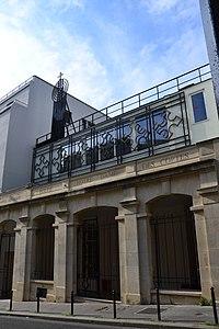 Eglise Notre dame des coptes, Paris (18722516366).jpg