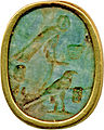 Egyptian - Scarab Ring Bezel - Walters 4264 - Bottom.jpg