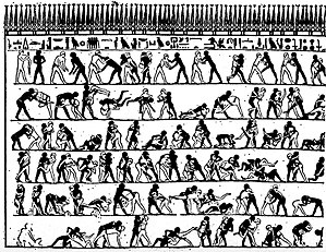 History of animation - An Egyptian burial chamber mural, approximately 4000 years old, showing wrestlers in action.
