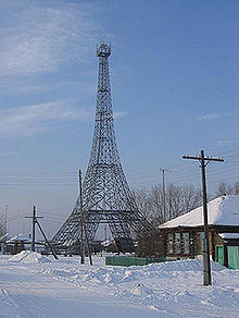 Eiffel Tower Replica in the village of Parizh, Russia.jpg