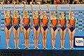 Eindhoven 2012.European Championship1.Ilona Katliarenka.jpg