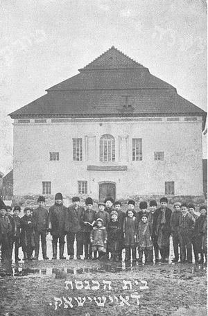 Eišiškės - Big Synagogue in Eshishok, early 20th century
