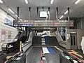 Electronic signage of Saga Station.jpg