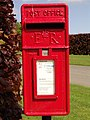 Elizabeth II Lamp box (with replacement RoMEC back), Poston Mill Caravan site - geograph.org.uk - 943437.jpg