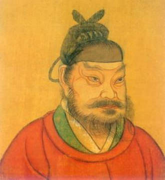 Shi Jingtang - Image: Emperor Gaozu of Later Jin Shi Jingtang