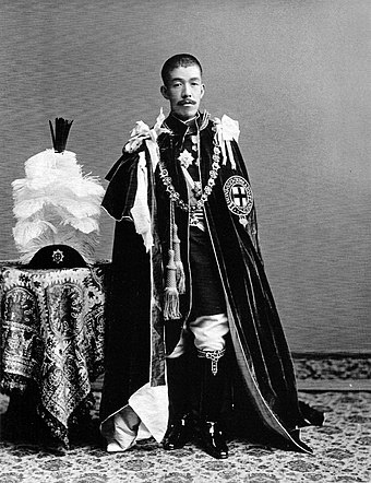 Emperor Taisho in the robes of the Order of the Garter, as a consequence of the Anglo-Japanese Alliance Emperor Taisho the Order of the Garter.jpg