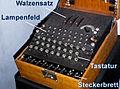 Enigma beschriftet cropped.jpg