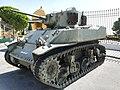 Entrada del museo militar de Elvas, Portugal.jpg