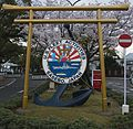 Entrance sign of US Fleet Activities Sasebo in April 2016.JPG
