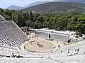 Epidavros - panoramio.jpg
