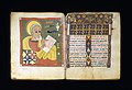 Ethiopian - Leaf from Gunda Gunde Gospels - Walters W85096V - Open Group.jpg