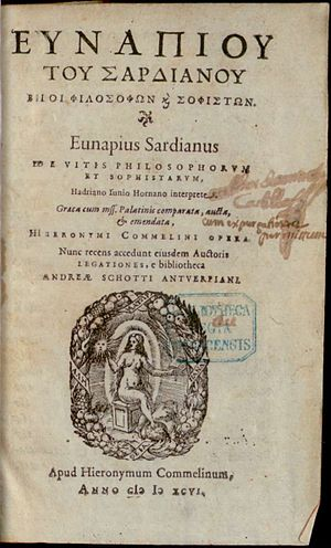 Eunapius - Title page of the Vitae sophistarum of Eunapius, in Greek and Latin, 1596