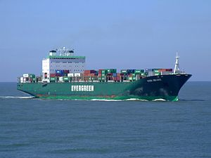 Ever Deluxe IMO 9134256 approaching Port of Rotterdam, Holland 04-Aug-2007.jpg