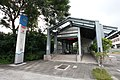 Exit 1, Ciaotou Sugar Refinery Station 20170825.jpg