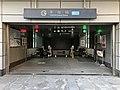Exit C1, Fengtai Railway Station, Beijing Subway.jpg