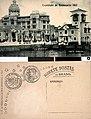 Exposição do Centenário de 1922 - Vista Parcial.jpg