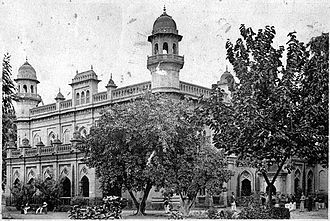 Forman Christian College - Forman Christian College in 1930