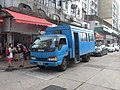 FE8795 Man Uk Pin Lorry Bus in Fanling terminus 06-04-2015.jpg
