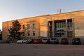 Facultad de Bellas Artes (Universidad Complutense de Madrid).JPG