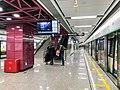 Fei'eling Station Platform 2 2018 03.jpg