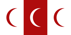 Sultanate of Ifat - Image: Flag of Adal
