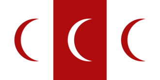 Battle of Sahart - Image: Flag of Adal