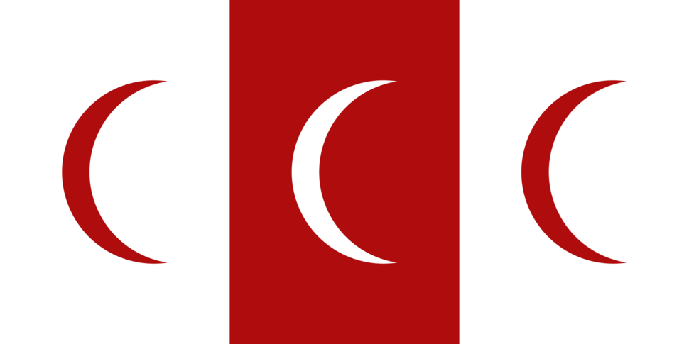 Flag of Adal