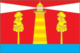 Flag of Goretovskoe (Moscow oblast).png