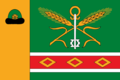 Flag of Korablinsky rayon (Ryazan oblast).png