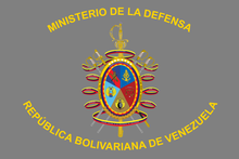 Flag of the Venezuelan Ministry of Defense.png