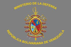 Ministry of Defense (Venezuela) - Image: Flag of the Venezuelan Ministry of Defense