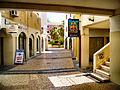 Flickr - ronsaunders47 - Quiet street 1. VILAMOURA ALGARVE PORTUGAL..jpg