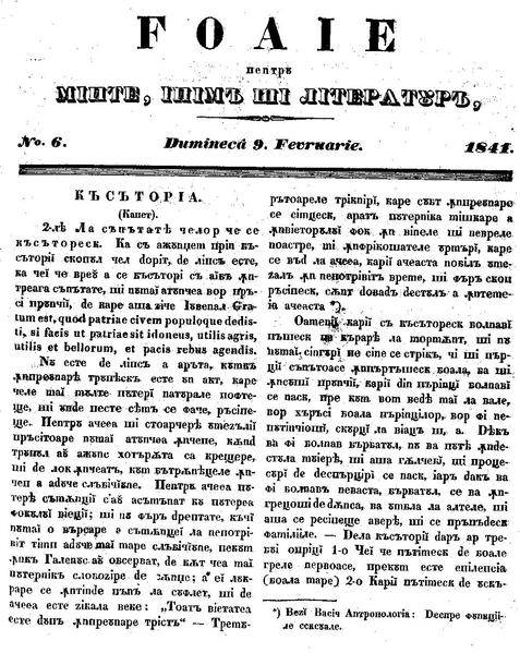 File:Foaie pentru minte, inima si literatura, Nr. 6, Anul 1841.pdf