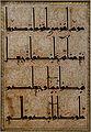 Folio Quran Met 29.160.23.jpg