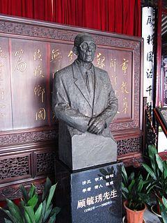 Y. H. Ku American academic