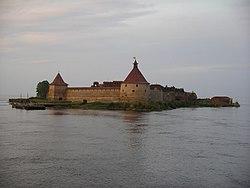 Fortress Oreshek.jpg