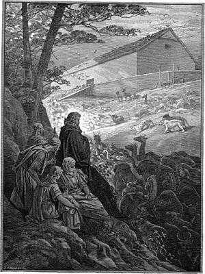 English: Noah's Ark Русский: Ноев Ковчег