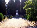 French Monument Zeitenlik 3.jpg